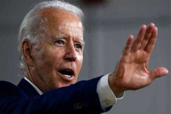 It's Official: GOP Lawmakers Introduce Impeachment For Biden